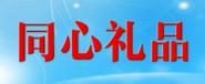 浙江连通家居股份有限公司