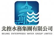 台州黄岩北控水务污水净化有限公司