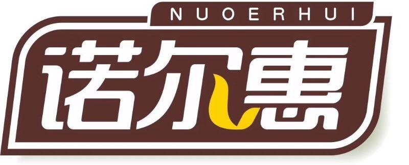 台州市黄岩尚雅塑料厂