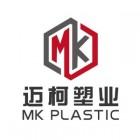 台州迈柯塑业有限公司