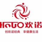 浙江欢诺工贸有限公司