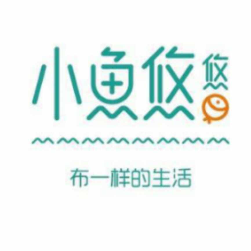 浙江优绣家居用品有限公司