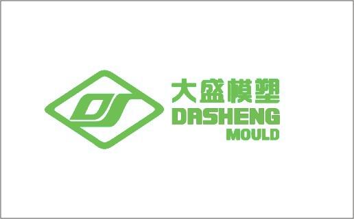 浙江大盛模塑有限公司