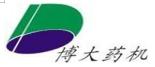 台州博大制药机械科技有限公司
