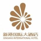 台州新港酒店管理有限公司