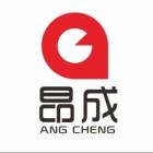 台州昂成汽车部件有限公司