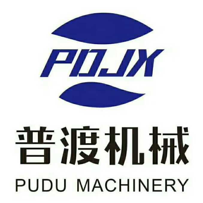 台州普渡机械设备有限公司