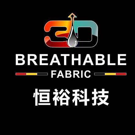 台州恒裕科技有限公司