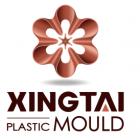 台州市黄岩星泰塑料模具有限公司