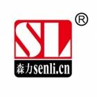 台州市森力塑胶有限公司