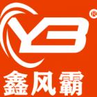 浙江风霸新能源科技有限公司