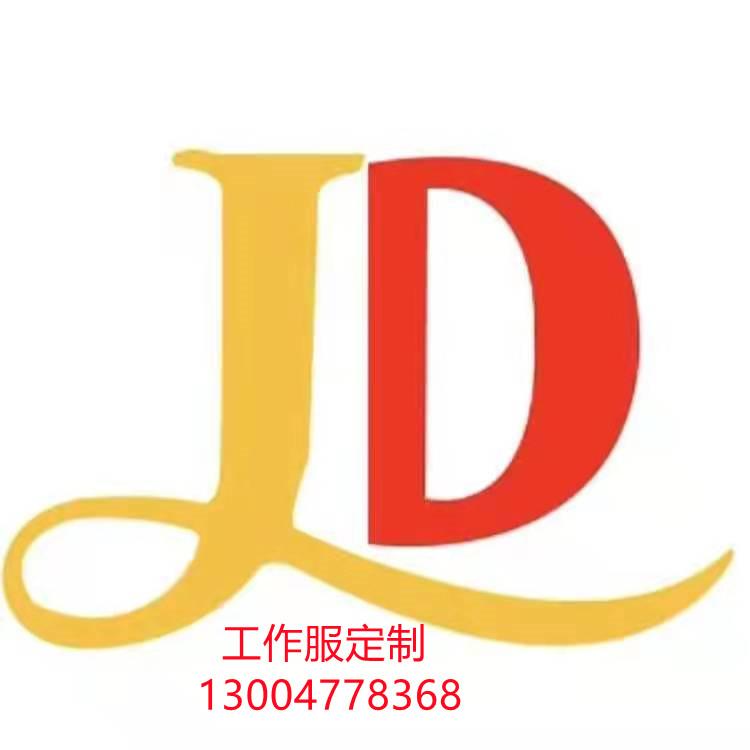 台州市桔都服饰有限公司